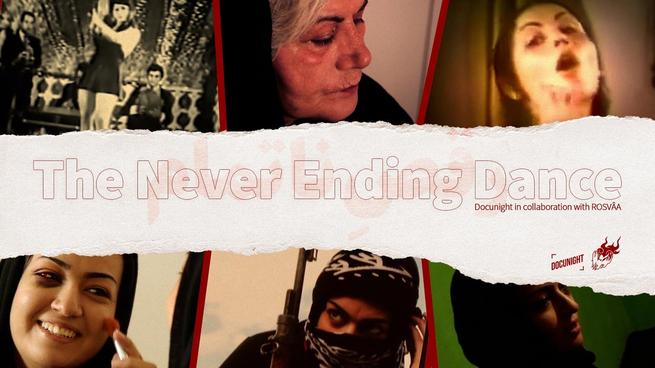 The Never Ending Dance