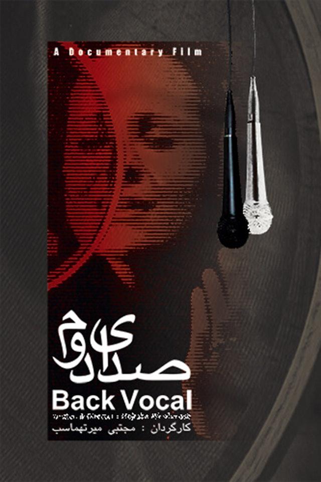Back Vocal