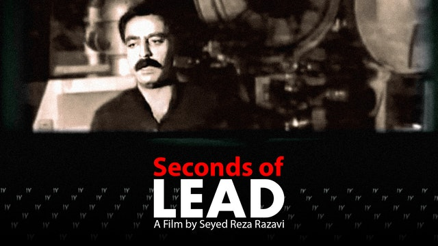 Seconds of Lead