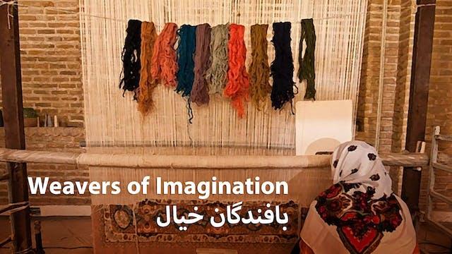 Weavers of Imagination