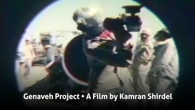 Genaveh Project