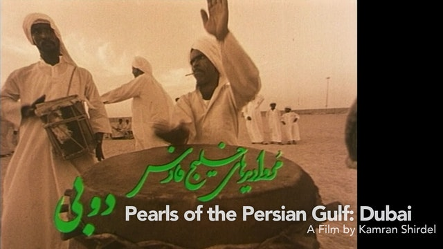 Pearls of the Persian Gulf: Dubai