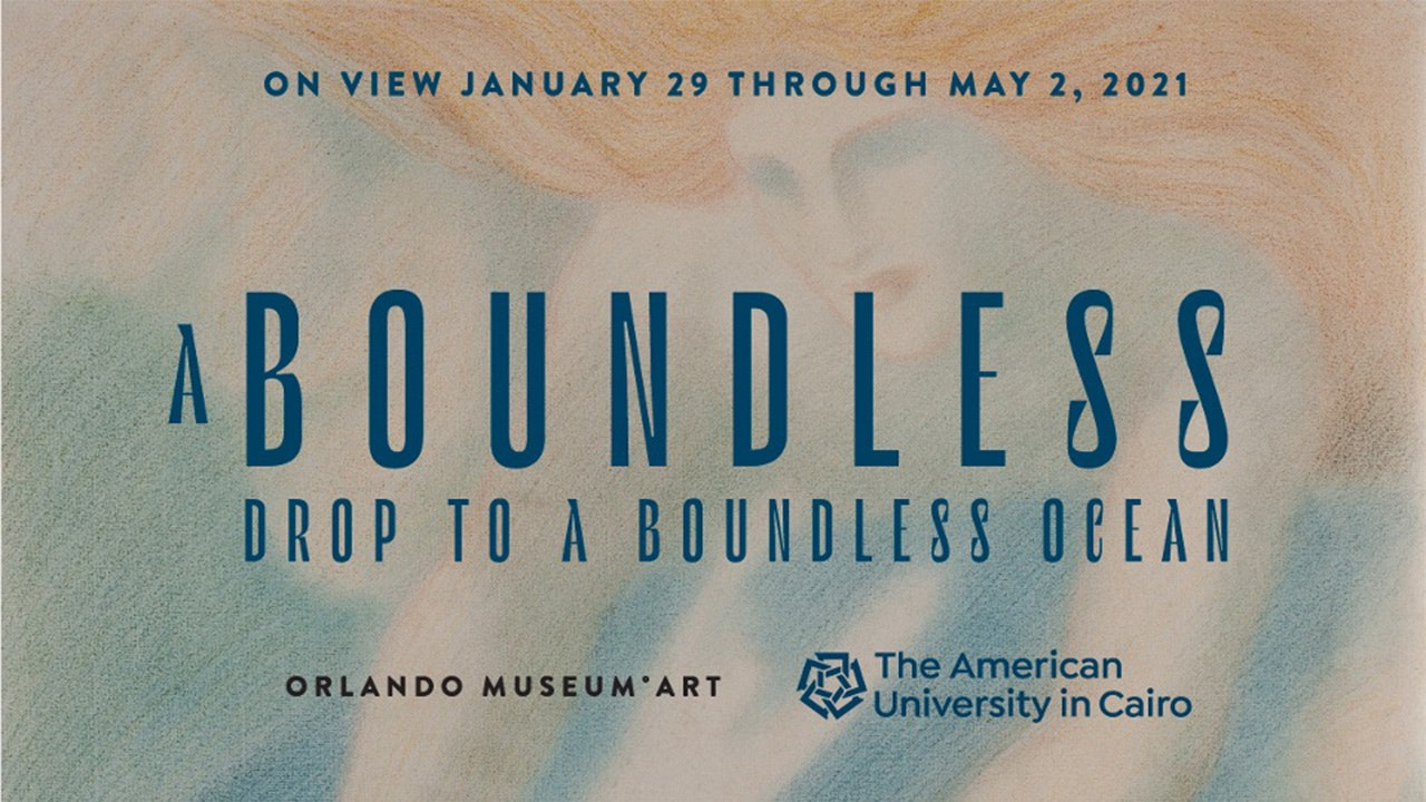 A Boundless Drop To A Boundless Ocean