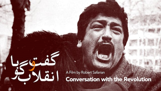 Conversation With The Revolution