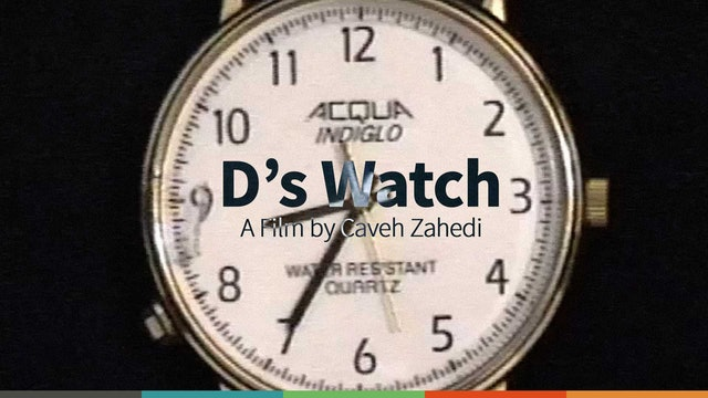 D's Watch
