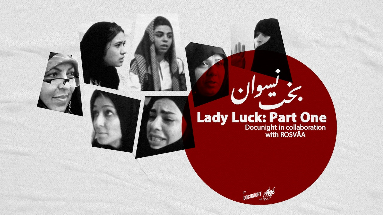 Lady Luck: Part One
