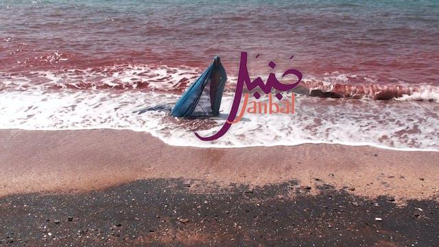 Janbal