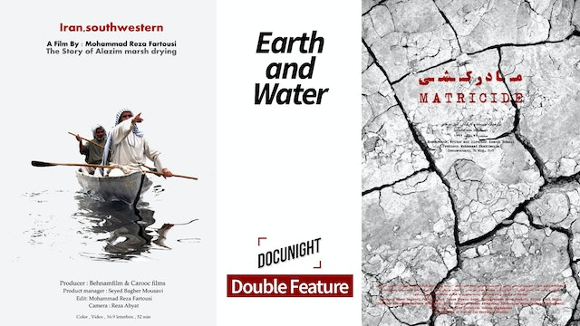 Double Feature: Earth and Water