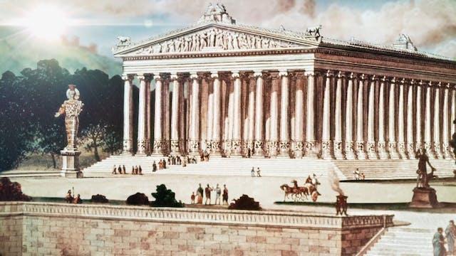 Side Road - Temple of Artemis