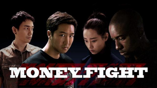 Money Fight