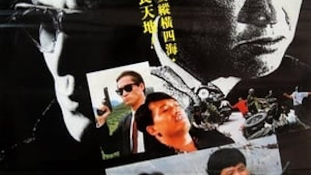 The Killer from China