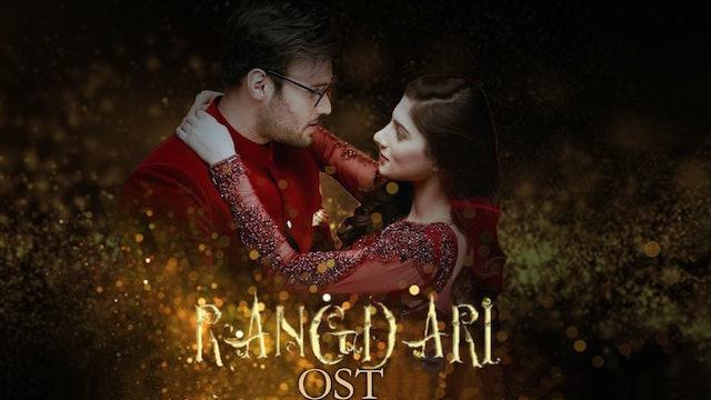 RANGDARI OST