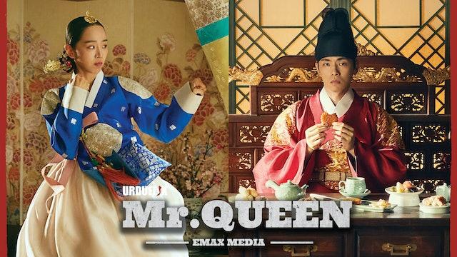 MR QUEEN | COMING SOON