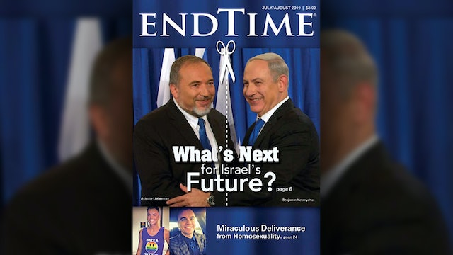 What's Next for Israel's Future?