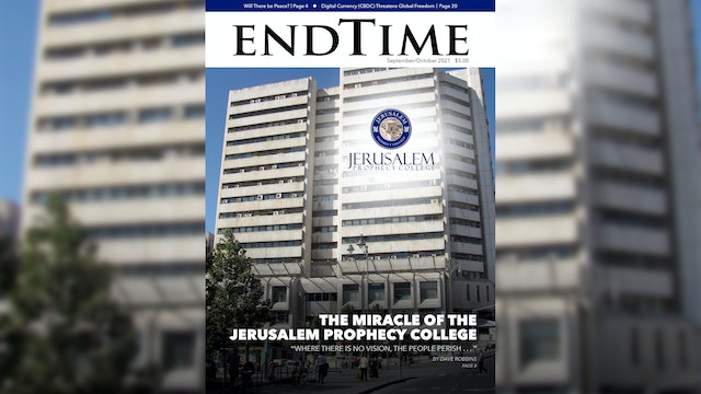 The Miracle of the Jerusalem Prophecy College