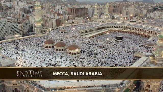 Islam in Bible Prophecy Hebrew