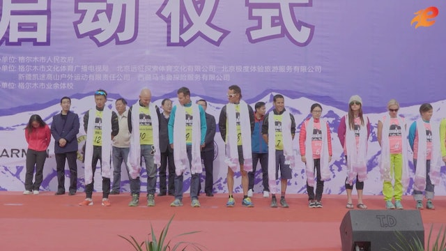 YuZhu Peak FKT Race, China 2017