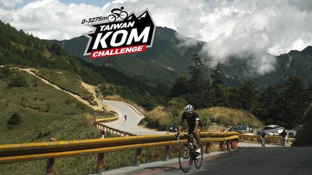 Taiwan KOM Challenge 2018