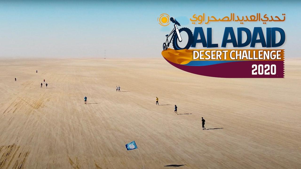 Al Adaid Desert Challenge 2020