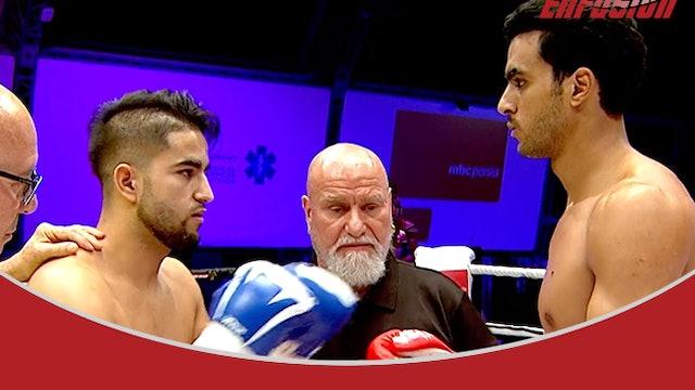 Enfusion #93 Soufiane El Ballouti (MAR) vs Hicham Alaoui (MAR) 06.12.2019