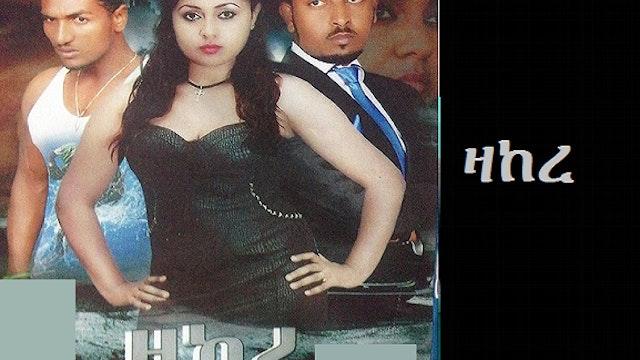 Zakere Full Ethiopian Movie