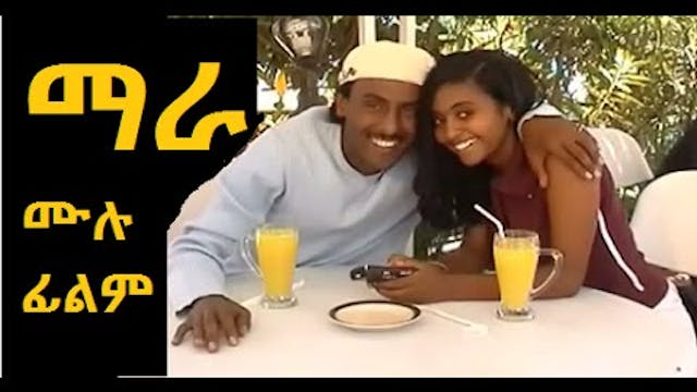MARA Full Ethiopian Movie