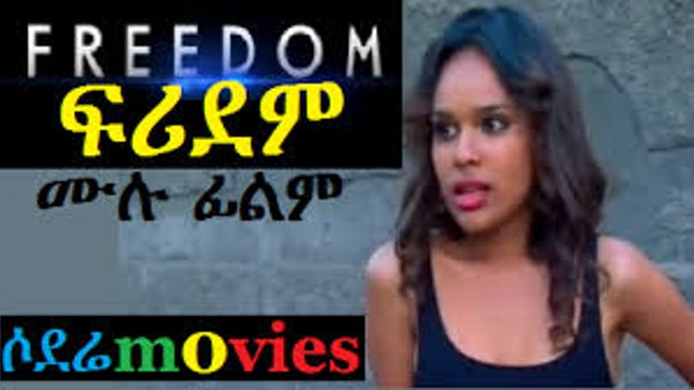 Freedom Ethiopian Movie