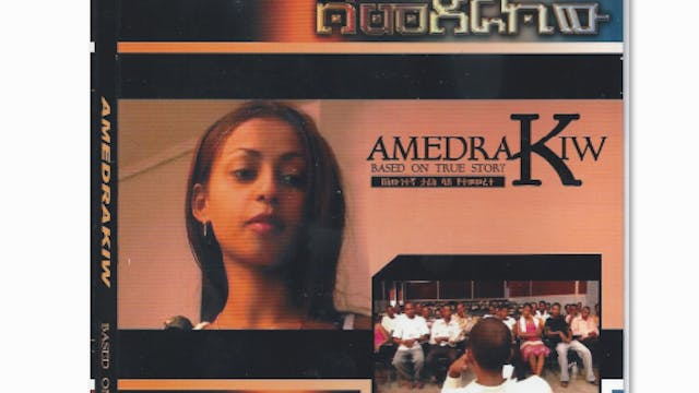Amderakew Ethiopian Movie