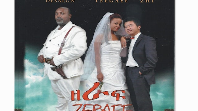 Zeraf Full Ethiopian Movie