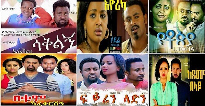 AddisFlix Movies
