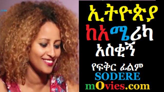 Ethiopia ke America Full