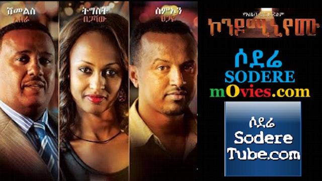 Ethiopian Movie Condominiumu full