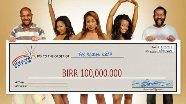 Ye Addis Abeba Habtam Ethiopian Movie