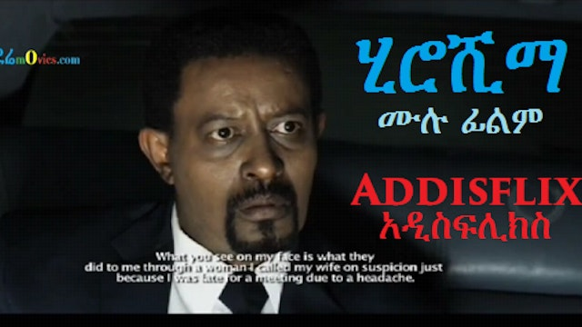 Ethiopian Movie Hiroshima Full