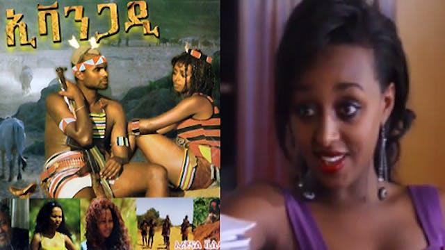 Ethiopian Movie Evangadi full