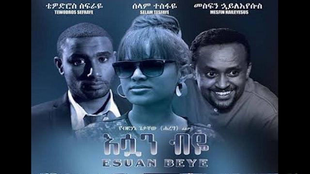 Esuan Beye Full Movie
