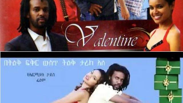 Ethiopian Movie - Valentine Full