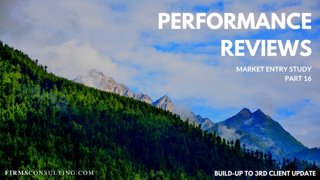 US P16 Performance Reviews