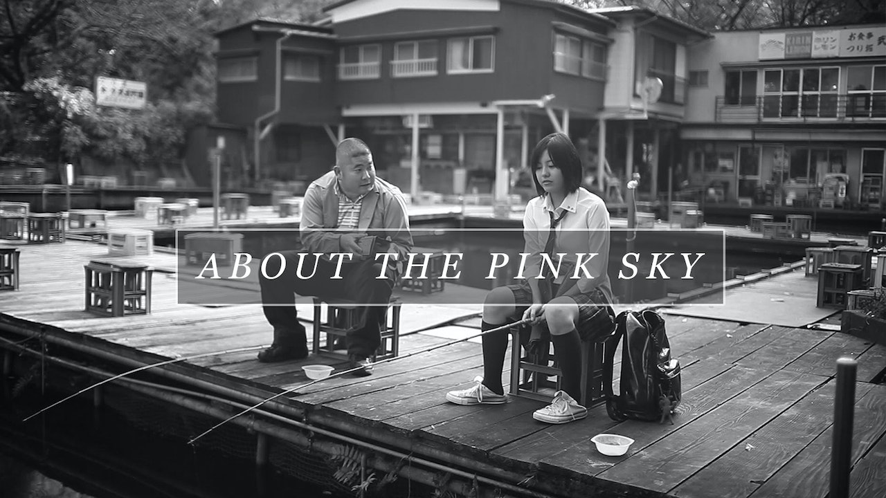 FLMTQ Release 8 - About the Pink Sky