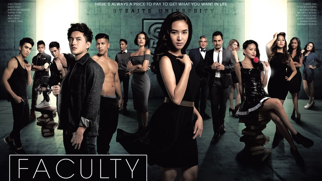 THE FACULTY TRAILER
