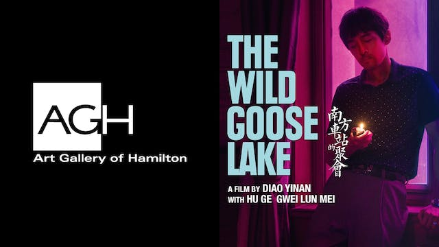 ART GALLERY OF HAMILTON - THE WILD GOOSE LAKE