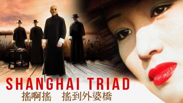 NORTH PARK THEATRE presents SHANGHAI TRIAD