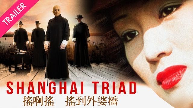 Shanghai Triad - Trailer