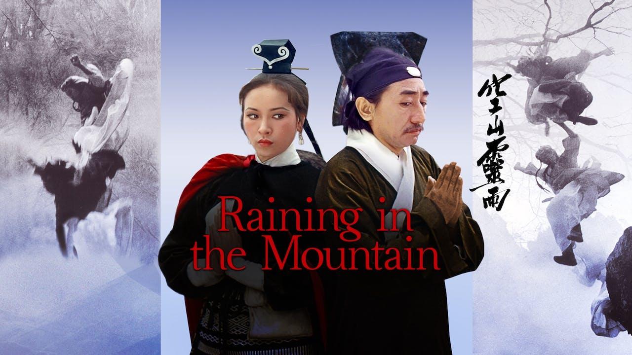 DIA presents RAINING IN THE MOUNTAIN