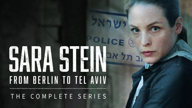 Sara Stein: The Complete Series