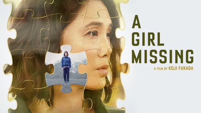 VIFF VANCITY THEATRE presents A GIRL MISSING