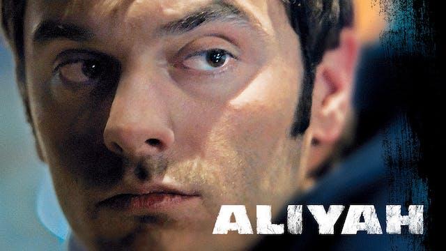 COLCOA presents ALIYAH