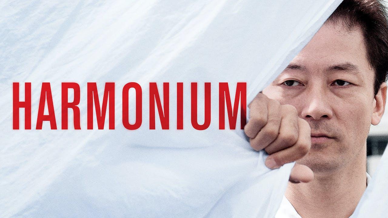 JAPAN SOCIETY presents HARMONIUM