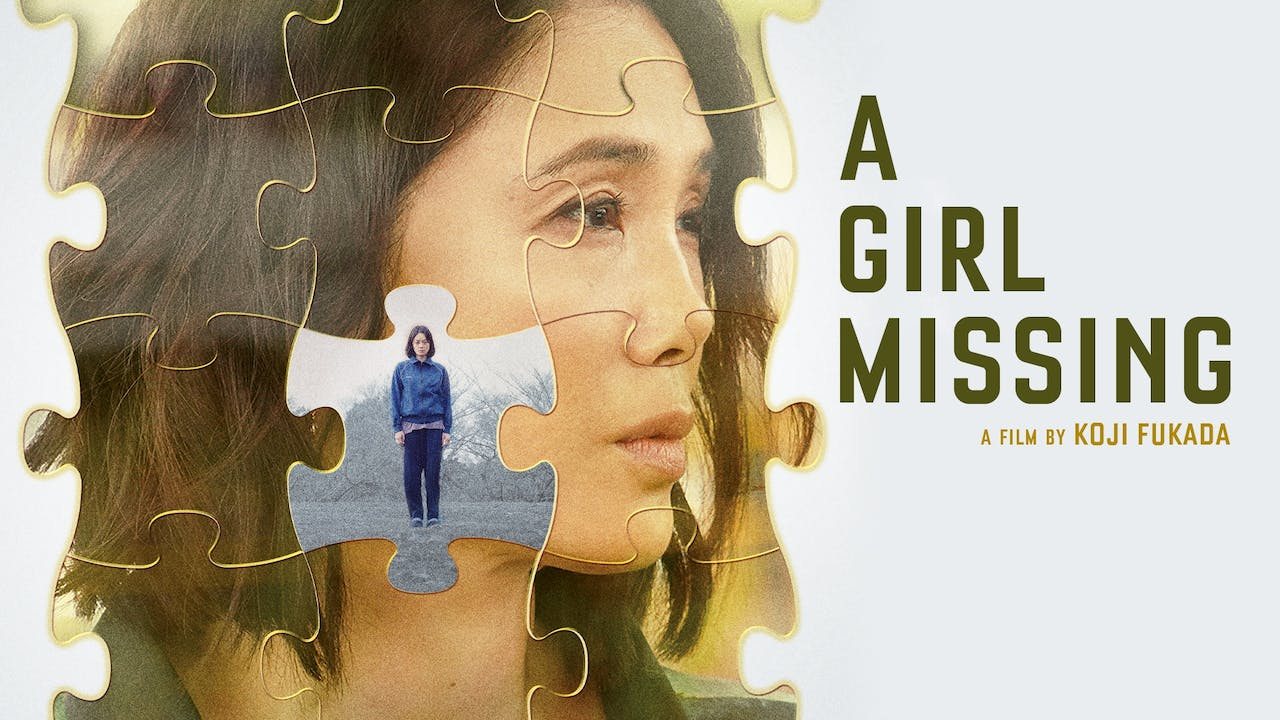 SYMPHONY SPACE presents A GIRL MISSING