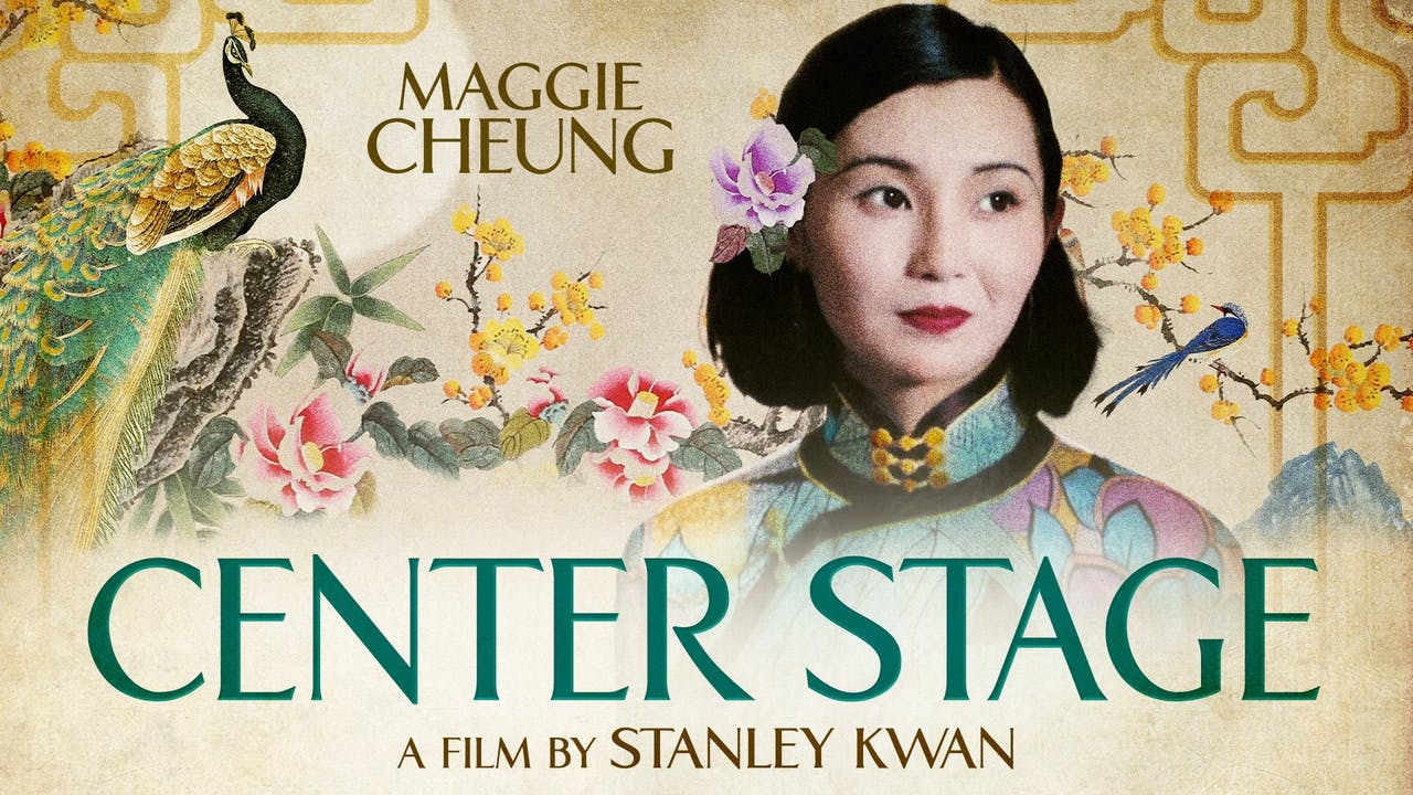 Center Stage starring Maggie Cheung